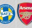 BATE Borisov - Arsenal odds & spilforslag: Europa League 1/16 finalerne
